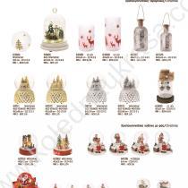 Коледни чаши, подноси, свещници